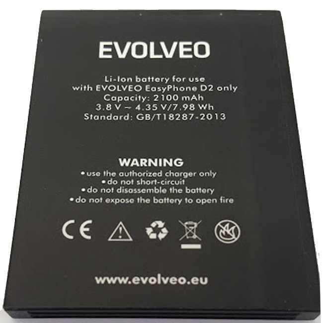 Батерия за телефон за възрастни EVOLVEO EasyPhone D2