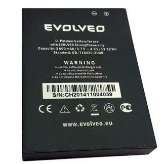 Батерия за EVOLVEO StrongPhone D2 mini
