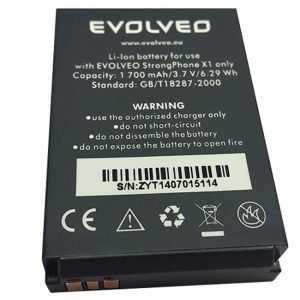 Батерия за EVOLVEO StrongPhone X1