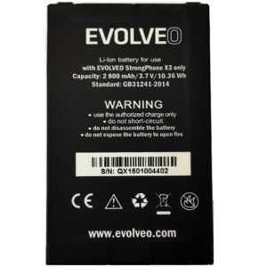 Батерия за EVOLVEO StrongPhone X3