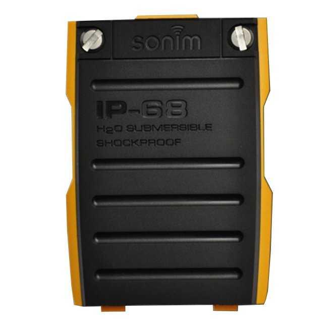 Капак за батерията за SONIM XPx300 в жълт цвят