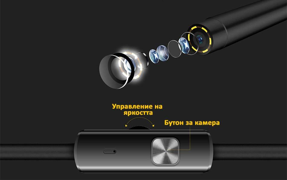 Ендоскоп за Ulefone Armor 9/9E